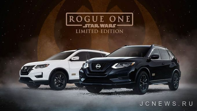 Nissan привезет Rogue One Star Wars Limited Edition в Чикаго
